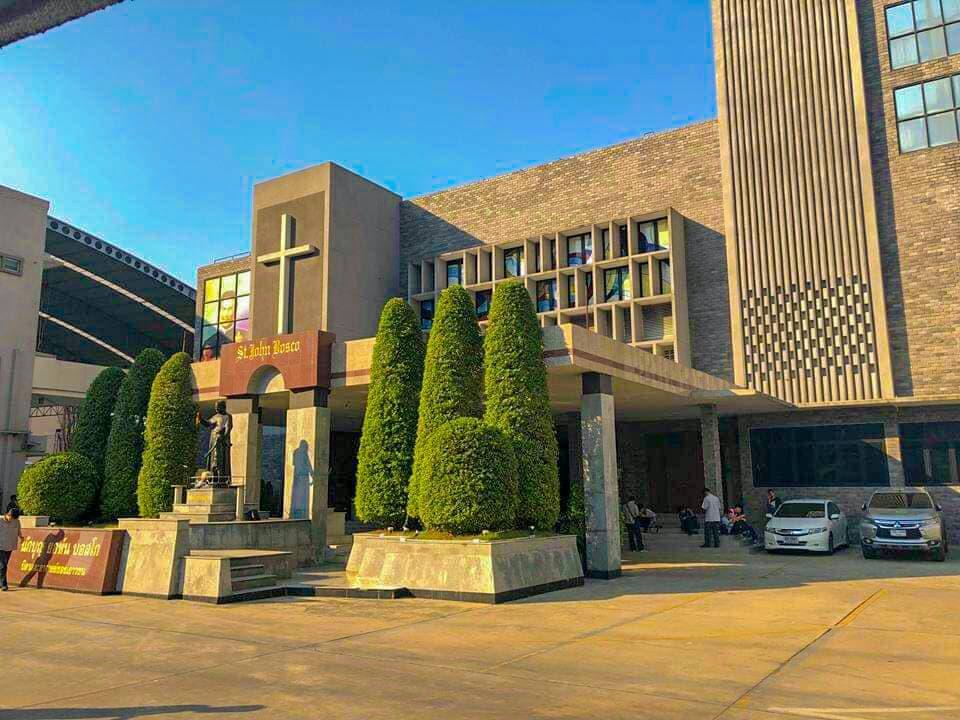 วิทยาลัยเทคโนโลยีดอนบอสโก กรุงเทพฯ